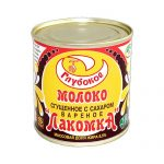 SWEETENED CONDENSED MILK lakomka